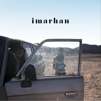 Imarhan tickets