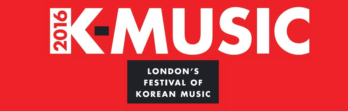 An image for K-Music 2016