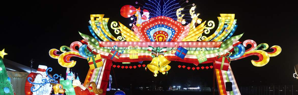 Magic Lantern Festival tickets
