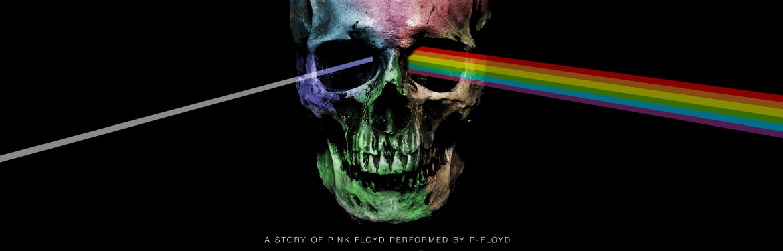 P-Floyd tickets