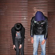 Crystal Castles Tickets image