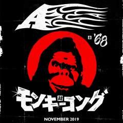 A - Performing Monkey Kong