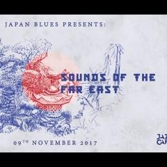 Japan Blues