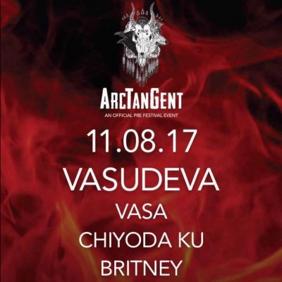 ArcTanGent: An Official Pre Festival Event tickets