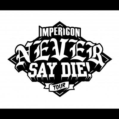 Impericon Festival 2017 tickets