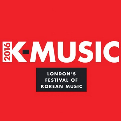 K-Music 2016 tickets