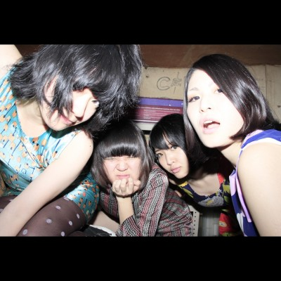 Otoboke Beaver tickets