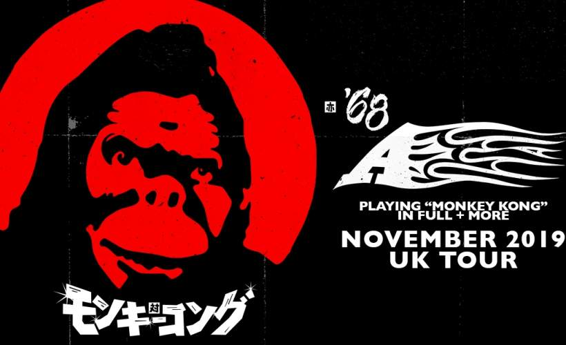 A - Performing Monkey Kong tickets