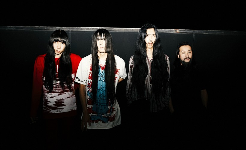 Bo Ningen tickets