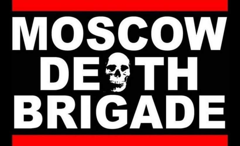 Moscow Death Brigade tickets