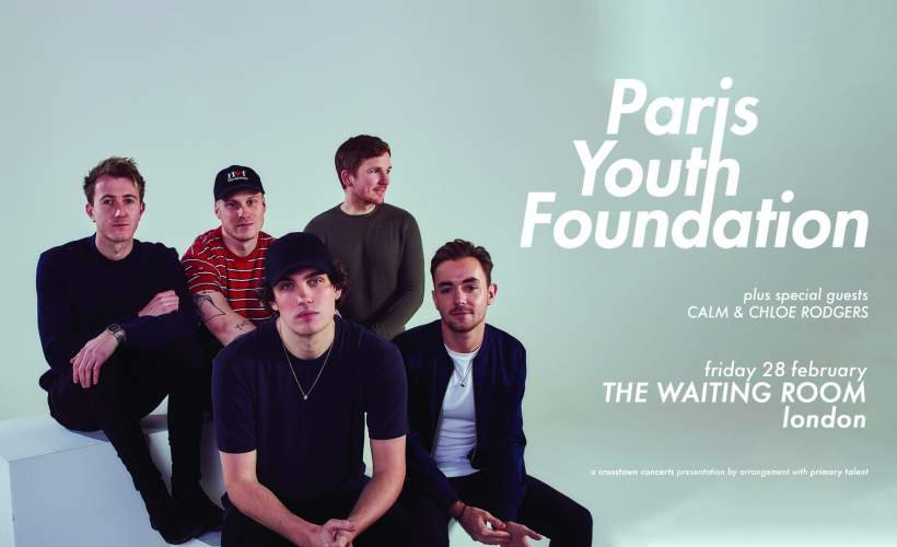 Paris Youth Foundation tickets