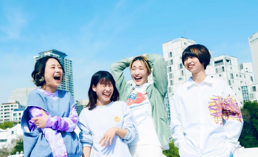 TRICOT  tickets