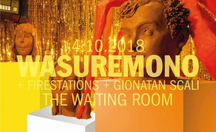 Wasuremono tickets