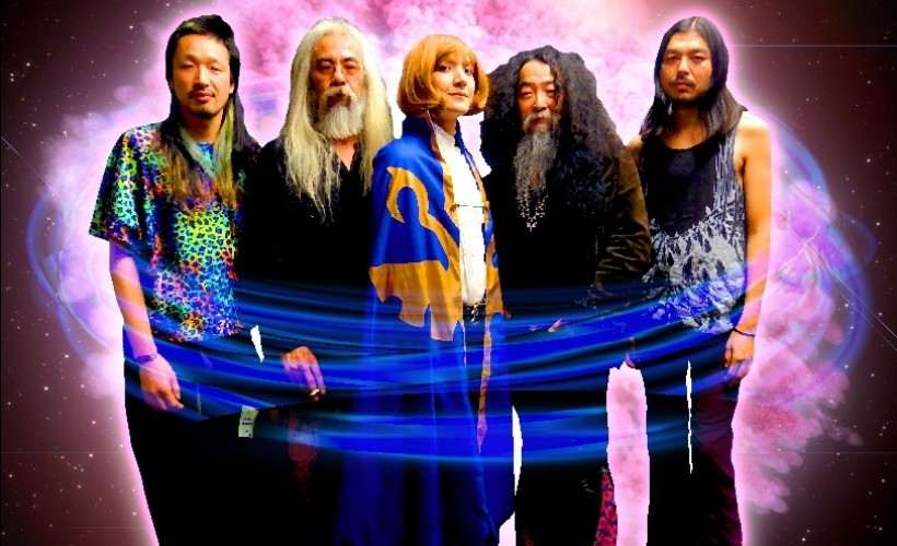 Metronome presents Acid Mothers Temple tickets